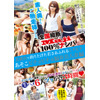 """100% Maji""""national profile"""" seduction amateur wife feast we did. Sprightly young caught in the Wakasa Bay there ビチョビチョ Fukui beautiful wife Edition"""