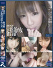 Strong smell the air! Foot finger licking woman vol. 14