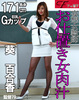 Delusion Female Teacher Punishment Female Meat Soup Yurika