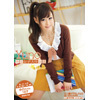 National College girl picture book ☆ Tokushima Yuno-CHAN