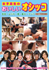 [Latest work released: delicious pee school girls