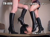 TR-006-06 boots forcing cleaner