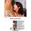 [Latest] POO M man-breasts during intercourse is struck to lead dust [Mio kuraki / Yu Asao / ryouko Murakami / Tsubaki Kato]