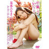 Can I graduate? Tomonaga's Arisa CS-017