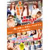 Nationwide ご' 100% seduction amateur wife feast we did. And caress the breasts in the Chichibu and expected bed in the new city Saitama! Balls licking like beautiful young wife Edition
