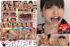 Tongue pierced S milfs and Amano Cana brushing and gargling watched in close-up