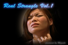 Real Strangle Vol.1