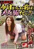 [Latest] personality denial! From today you're a female pig out! Curvy actress return part 1! YUI tokui legend