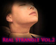 Real Strangle Vol.2