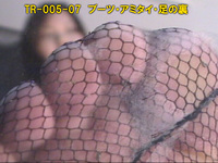 TR-005-06 boots, アミタイ and foot soles